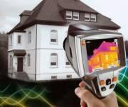 С декабря в Украине можно будет проектировать только энергоэффективное жилье