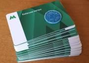 Куда сдавать зеленые карточки метро и как получить за это деньги