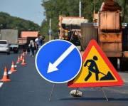 По ремонтами дорог в Украине можно теперь следить онлайн