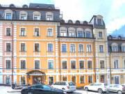 Названы ставки на аренду офисов в Киеве – свежие данные от риелторов
