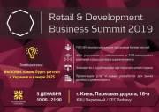 VII Retail & Development Business Summit 2019