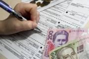 Украинцы в среднем получают от государства более 500 гривен субсидий