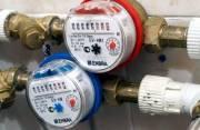 Киевляне будут платить ежеквартально за обслуживание счетчиков воды