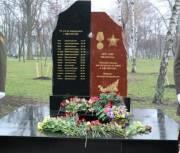 В Киеве открыли памятник воинам-интернационалистам