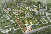 В 2020 году зоопарк продолжат реконструировать