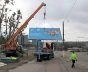В Днепровском районе много незаконных рекламных щитов: где уберут рекламу