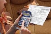 Средства на льготных счетах для оплаты коммунальных услуг не отражаются