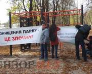 Киевсовет разорвал договор аренды с застройщиком на Кристеровой Горке