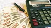 Монетизация субсидий в Киеве: что изменилось?