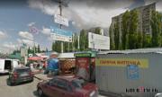 Киевляне просят убрать киоски возле метро «Академгородок»