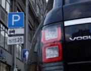 В четырех районах столицы продают право на эксплуатацию парковок
