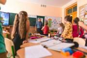 На развитие школ выделили 3,5 миллиарда гривен