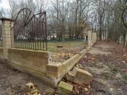 В школах Киева отремонтируют заборы
