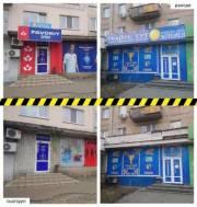 В Киеве убирают вывески лотерей