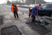 Ямочный ремонт дорог в Украине не будут делать