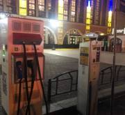 На Центральном железнодорожном вокзале появилась зарядка для электромобилей