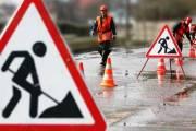 В Киеве продолжается ремонт дорог, перекроют эстакаду