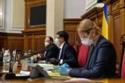 Рада приняла закон об отмене арендной платы на время карантина – все изменения на время чрезвычайной ситуации
