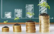 Процентные ставки на приобретение нежилой недвижимости снизят