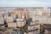 Снижение ставок по ипотеке оживило рынок недвижимости Киева – эксперт