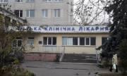 В Киеве построят новый корпус Центра нейрореабилитации участников АТО