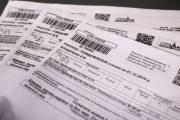 В Киеве снова изменилась платежка за коммунальные услуги (пример платежки)
