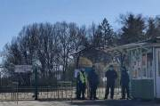 В Киеве закрыли Ботанический сад