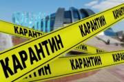 Киевлянам объяснили, при каких условиях город могут снова полностью закрыть на карантин