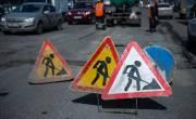 На Кловском спуске будут ремонтировать дорогу все выходные
