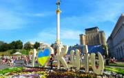 Кличко рассказал, как будут праздновать День Киева в 2020 году