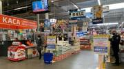 Правительство подтвердило запрет на торговлю стройматериалами. Гипермаркеты перешли на онлайн-продажи