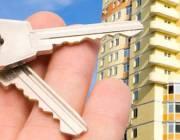 В Киеве выделят 3 квартиры для обустройства домов семейного типа