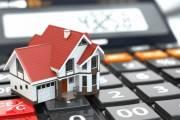Оценка недвижимости вновь изменится: Фонд госимущества готовит кардинальную реформу
