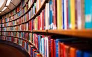 В Киеве открывают после карантина библиотеки (перечень)