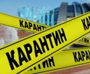 Киев возвращает карантинные ограничения