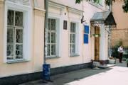 Киевлянам показали, как ремонтируют здание ЗАГСа на Подоле