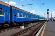 «Укрзализныця» сняла карантинные ограничения для поездов, следующих в Киев