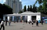 Возле метро «Арсенальная» создадут пешеходную зону