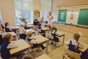 В Киеве проверили готовность школ к новому учебному году (видео)