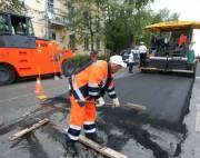 Некачественно отремонтированные дороги во дворах отремонтируют заново