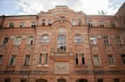 Мошенники присвоили помещение в историческом доме на Подоле