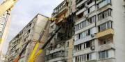 Как на Позняках укрепляют пострадавший от взрыва дом (фото)