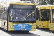 Запустили новый автобусный маршрут с Виноградаря до станции метро «Академгородок»