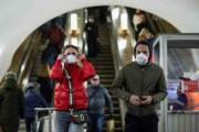 В транспорте в Киеве усилят меры безопасности из-за роста количества больных