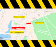 На надземном пешеходном переходе через Столичное шоссе до августа ограничен проход