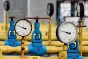 Тариф за распределение газа уменьшили