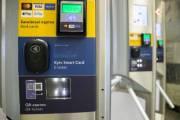 На станции метро «Харьковская» ввели ограничения