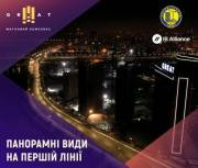 Вечерний Great: захватывающая панорама вокруг ЖК на первой линии Днепра