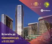 Повышение цен на квартиры в ЖК Great в марте 2021 года