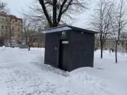 На Контрактовой площади установили современный туалет